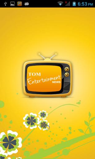 TOM Entertainment News