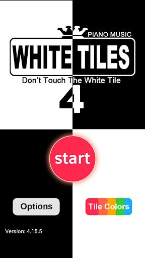 鋼琴黑白塊4