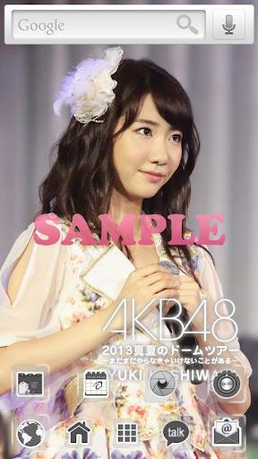 AKB48きせかえ 公式 柏木由紀-DT2013-