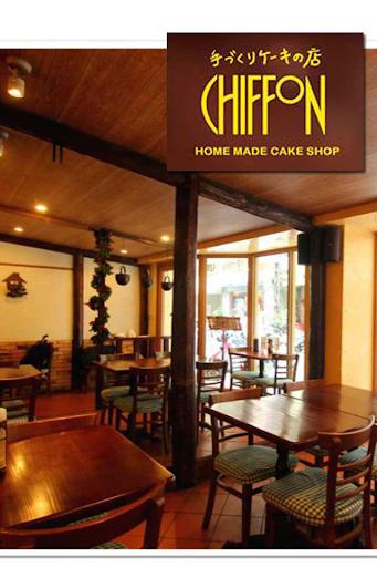 CHIFFON手工蛋糕店