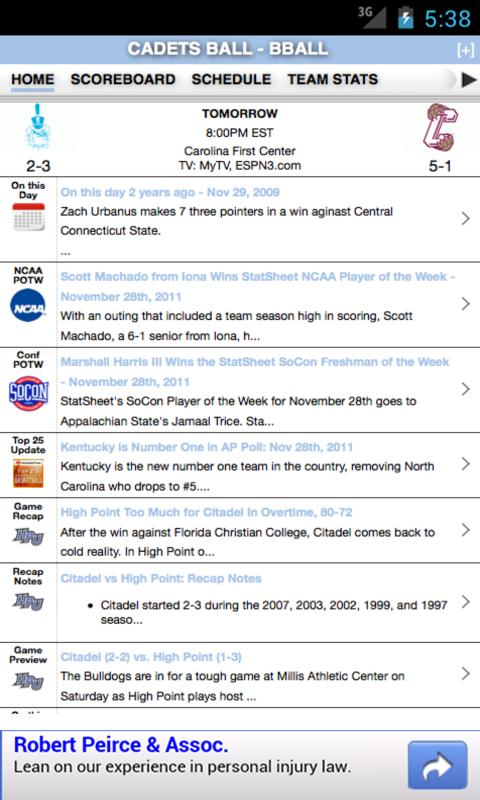 Citadel Football & Basketball - screenshot