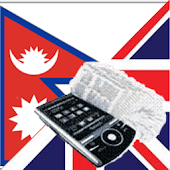 Nepali English Dictionary