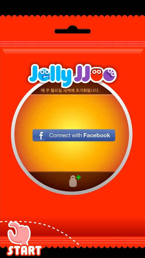 JellyJJoo - screenshot