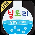 실토리 logo