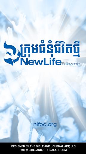 NLF Cambodia