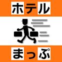 ホテルまっぷ Android版 logo
