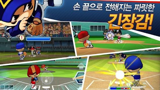 마구마구2014 for Kakao - screenshot thumbnail