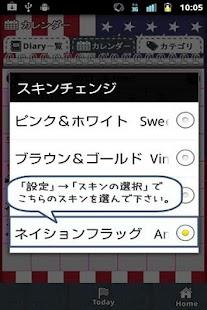 スキン[ネイションフラッグUS] For SMD- screenshot thumbnail