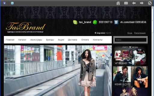 TAS Brand Promo App