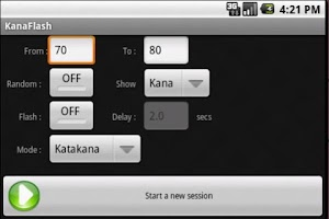 Screenshot of Kana Flash
