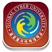 글로벌사이버대학교