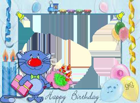 Baby Birthday Frames
