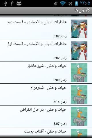 کارتون ها