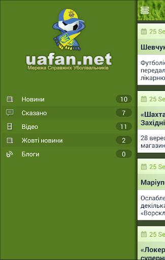 Uafan News