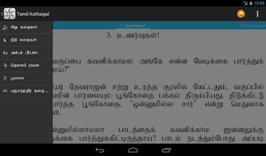 Vikramathithan stories in tamil