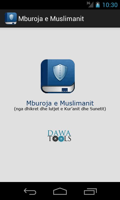 Mburoja e Muslimanit- screenshot