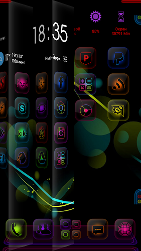 next launcher theme cosmix 3d 1.7 apk
