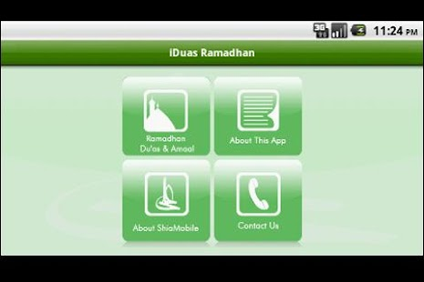 iDuas Ramadhan - screenshot thumbnail
