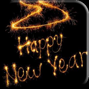 2013年新年あけましておめでとうございます