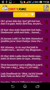 Indian Dirty Jokes - screenshot thumbnail