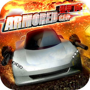 Armored Car (Racing Game) for PC and MAC