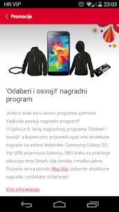 Moj Vip - screenshot thumbnail
