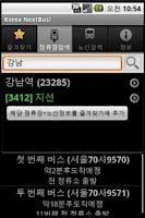 Screenshot of Korea NextBus!