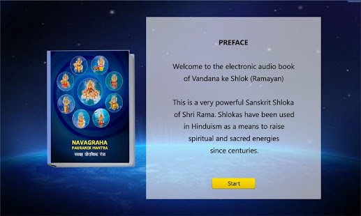 Navagraha Pauranik Mantra - screenshot thumbnail