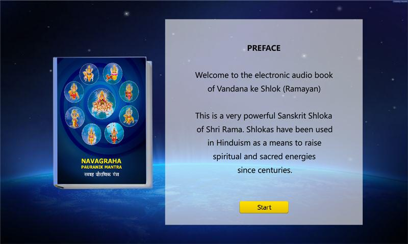 Navagraha Pauranik Mantra- screenshot