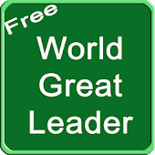 world great leader guide