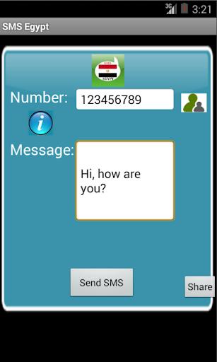 Free SMS Egypt