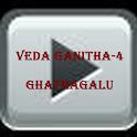 Veda Ganith Part 4