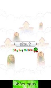 City Toy Memory Match Kid Game- screenshot thumbnail