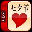 Valentine's Day Mahjong icon