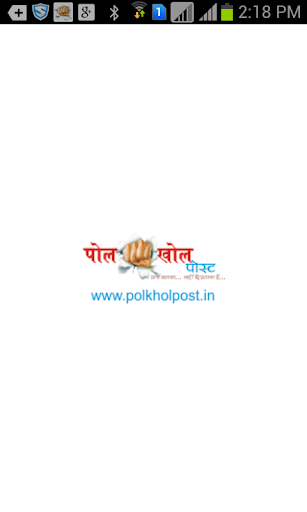 Pol Khol Post