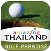 태국관광청 : 골프