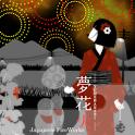 Yumehanabi -LiveWallpaper- icon