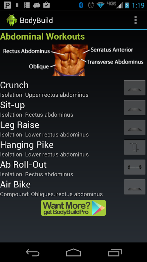 BodyBuild- screenshot