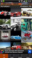 Screenshot of Wallpapers Vintage Cars