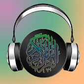 Listen to Quran Voice