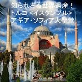 World of Hagia Sophia Turkey