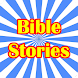 Wonder Book of Bible Stories