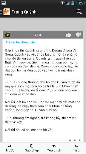 【免費娛樂App】Kho Truyện Cười-APP點子