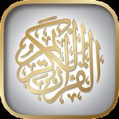 Coran - Horaire des prières
