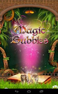 氣泡 - Magic Bubbles