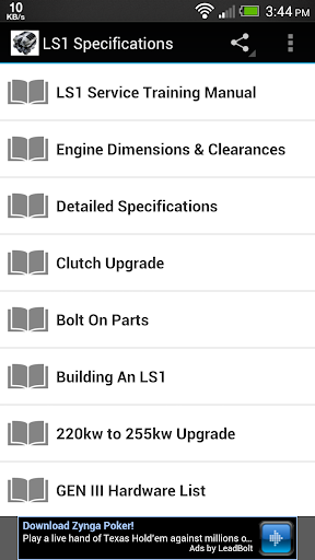 LS1 Specifications