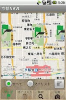 Screenshot of Kyoto Navigation