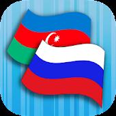 Russian Azerbaijani Translator