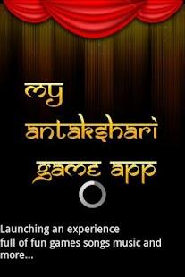 Antakshari Game - Lyrics Songs - screenshot thumbnail