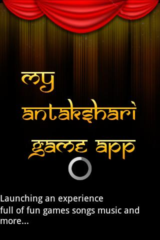 Antakshari Game - Lyrics Songs - screenshot